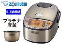 ZOJIRUSHI/象印 NP-HF10-XA IH炊飯ジャ...