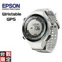 EPSON/エプソン 【オススメ】SF-850PC Wristable ランニングギア (クールホワイト)【GPS・脈拍計測・活動量計搭載】