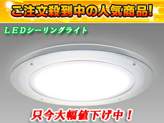 NEC HLDC91203 LED 1012
