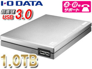 I・O DATA/アイ・オー・データ USB3.0対応ポータブルハードディスク 1TB 超高速カクうす HDPC-UT1.0SE シルバー
