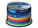 Verbatim バーベイタム データ用DVD-R 4.7GB 1〜16倍速 50枚 スピンドルケース DHR47JP50V3