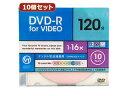 VERTEX 【10個セット】 VERTEX DVD-R(Video with CPRM) 1回録画用 120分 1-16倍速 10P カラーミックス10色 インク