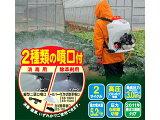 KOSHIN/工進 エンジン式 噴霧器 ガーデンスプレーヤー 15L/ES-15DX