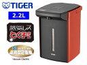 【nightsale】 TIGER/タイガー魔法瓶 【特価品】PIJ-A220-DS 蒸気レスVE電気まほうびん とく子さん 【2.2L】(バーミリオン)