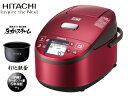 HITACHI/日立 【特価品】RZ-VV100M(R) IHジャー炊飯器 圧力&スチーム 【5.5合炊き】(レッド)