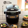 【nightsale】 ZOJIRUSHI/象印 【特価品】EL-MA30-TA 圧力IHなべ 【調理容量1.5L/炊飯容量3合炊き】 (ブラウン)