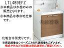 TOTO 【KZシリーズ】LTL489EFZ エコシングルシャンプー水栓 寒冷地仕様