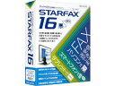 メガソフト STARFAX 16