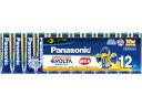 Panasonic (EVOLTA) LR6EJ/12SW 『エボルタ乾電池』 単3形12本パック 【panaT3】【evo3】【evokan】【1000over】