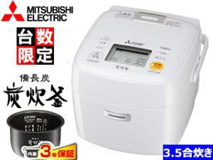 MITSUBISHI ピュアホワイト