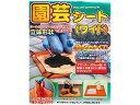 COMPAL/コンパル 園芸シート(ワイド) 105cm
