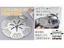 SHIMOMURA / 下村工業 FOS-01 セフティー フリーサイズ落し蓋 (フック付) 【shimokt】
