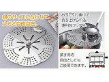 下村工業 FOS-01 セフティー フリーサイズ落し蓋 (フック付) 【shimokt】
