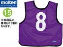 molten/モルテン GB0013-KP-15 ゲームベスト (蛍光紫) 【15番】