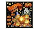 Pデコレーションシール 68540 ハロウィン かぼちゃ