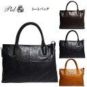 紳士用皮包 - PID/ピー・アイ・ディー 25991 dritt/ドリット メンズ 本革トートバッグ (ブラック)