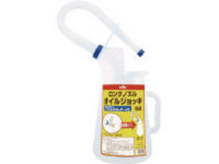 KOGA/古河薬品工業 【KYK】ロングノズルオ...の商品画像