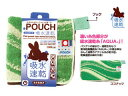 eye up/アイアップ どっとポーチ 吸水速乾 (ココナッツ) 【dpouch】