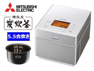 MITSUBISHI/三菱 NJ-XS107J-S 蒸気レスIHジャー炊飯 備長炭 炭炊釜 【5.5合炊き】(クリスタルシルバー)の写真