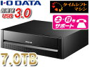I・O DATA/アイ・オー・データ 東芝 REGZA/レグザ Z7シリーズ向け USB 3.0対応外付けハードディスク 7TB AVHD-ZRC7