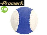 Promark/プロマーク BB-960A 変化球回転チェックボール A号球 (ホワイト)の画像
