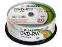 RiTEK/ライテック DVD-RW120.20WHT DVD-RW (20枚パック)