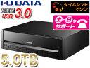 I・O DATA/アイ・オー・データ 東芝 REGZA/レグザ Z7シリーズ向け USB 3.0対応外付けHDD 5TB AVHD-ZRC5 カセットHDD付き