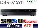 TOSHIBA/東芝 DBR-M590 REGZA/レグザサーバー
