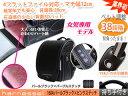 2017年度モデル女の子用ランドセル KMW 【harnessel/ハネッセル】KM-1604(パールブラック×パープルステッチ)