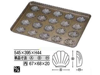 CHIYODA/千代田金属工業 シリコン加工 ほたて貝型天板(20ヶ取)