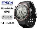【nightsale】 EPSON/エプソン 【特価品】SF-850PB Wristable GPS ランニングギア (ブラック) 【脈拍計測機能・活動量計機能搭載】
