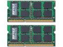 バッファロー ノートPC用増設メモリ 4GB 2枚組 DDR3 PC3-12800 D3N1600-4GX2/E ※白箱仕様