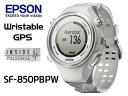 【nightsale】 EPSON/エプソン SF-850PW Wristable GPS ランニングギア (ホワイト) 【脈拍計測機能・活動量計機能搭載】