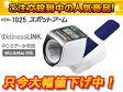 【nightsale】 OMRON HEM-1025 自動血圧計スポットアーム