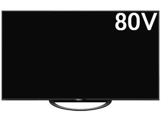 SHARP/シャープ 8T-C80AX1 AQUOS 8K/アクオス 80V型8K液晶テレビ AIoT対応 【東京・神奈川・千葉・埼玉のみ配送可能】 【配送時間指定不可】