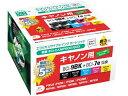 【nightsale】 ecorica/エコリカ ECI-CAMP500/BOX キヤノン BCI-7e BK/C/M/Y BCI-9BK互換 リサイクルインクカートリッジ