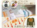 【nightsale】 THANKO/サンコー 【靴にも使える!ハンガー型乾燥機!】服や靴が早く乾く!温風ハンガー乾燥機 HANGDR7W