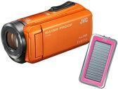 JVC/Victor/ビクター GZ-R300-D(オレンジ)+ソーラーモバイルバッテリーセット【gzr300set】
