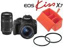CANON/キヤノン EOS Kiss X7・ダブルズームキット+レンズフィルター2枚+インナーボックスセット【kissx7set】 【kissx7set】【kissx7w】