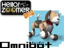 タカラトミー 【Omnibot/オムニボット】Hello!Zoomer/ハロー!ズーマー ビーグル犬