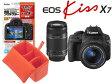 CANON/キヤノン EOS Kiss X7・ダブルズームキット+液晶保護フィルム+インナーボックスセット【kissx7set】