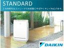 【nightsale】 DAIKIN/ダイキン MC80T-W ストリーマ 空気清浄機 (ホワイト)
