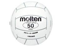 molten/モルテン KVN50W ソフトバレーボール 50gの画像