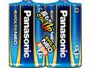 Panasonic (EVOLTA NEO) 乾電池エボルタネオ単1形2本パック LR20NJ/2SE 【panaT1】【evoneoT1】【evoneokan】【500more】