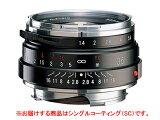 【¥2,667税抜のラップクロスプレゼント!】 COSINA/コシナ 【納期4月以降】NOKTON Classic 40mm F1.4 SC.(VM)  大口径標準レンズ【ノクトン クラシック】 【1