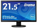 iiyama/飯山 フルHD対応21.5型ワイド液晶ディスプレイ ProLite E2282HS (HDMI/DVI/D-Sub) ブラック E2282HS-B1 単品購入のみ可(取引先倉庫からの出荷のため) クレジットカード決済 代金引換決済のみ