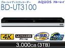 SHARP/シャープ BD-UT3100 AQUOS/アクオスブルーレイ 3TB(3000GB) ブルーレイディスクレコーダー