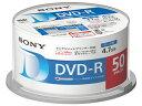 SONY/ソニー 50DMR47LLPP データ用DVD-R 4.7GB 16倍速 50枚パック