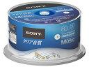SONY/ソニー 50CRM80HPWP  50枚パック オーディオ用CD-R(ホワイトレーベル) 80分