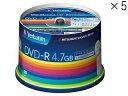 Verbatim/バーベイタム 【5個セット】データ用DVD-R 4.7GB 1〜16倍速 50枚 スピンドルケース DHR47JP50V3